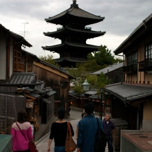 Another Pagoda. They LOVE these things in Japan.