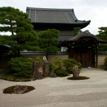Kennin-ji. A sure fire way to feel zen is watch a Japense caretaker rake a zen garden... then STOMP ALL OVER IT... just leaves me feeling so centered.
