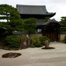 Kennin-ji. A sure fire way to feel zen is watch a Japense caretaker rake a zen garden... then STOMP ALL OVER IT... just leaves me feeling so centered.