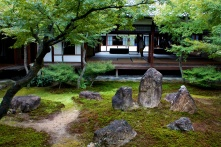 Bangin' rock garden in Kyoto.