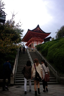 Stairs to a pagoda.
