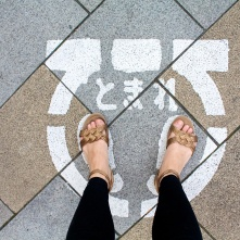 One of the few photographs I took in Tokyo. My feet deserve some attention.