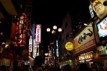 Dotonbori district.